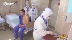 Россия: как проходят испытания вакцины от коронавируса (видео)