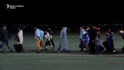 Во Приштина пристигна првата група Авганистанци