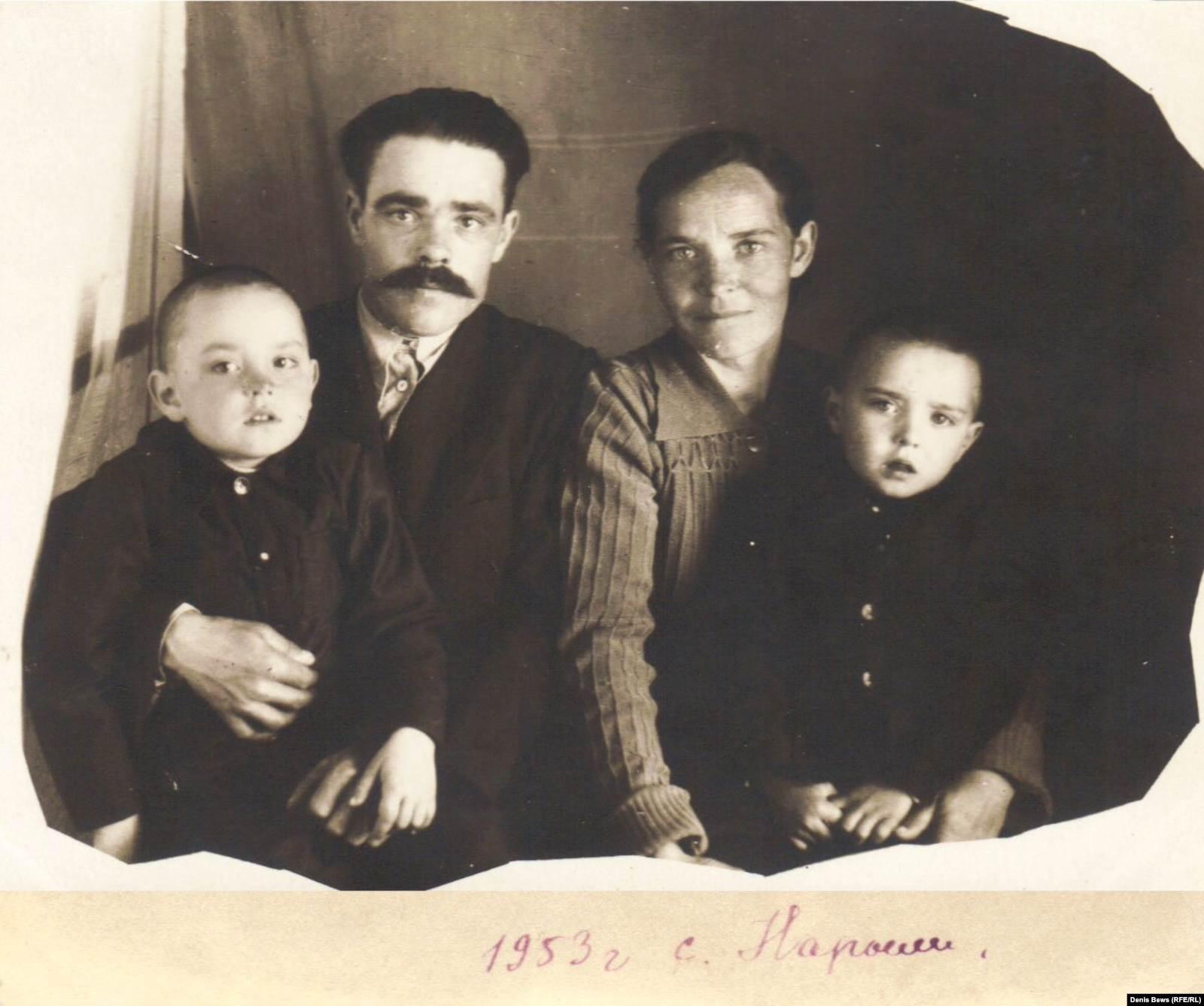 Семья Красильниковых