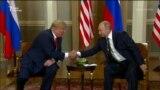 Зустріч Трампа з Путіним: президенти розповіли, про що говоритимуть – відео