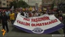 Թուրքական արհմիությունները համազգային գործադուլ են սկսել