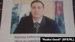 Хуршед Бобокалонов был успешным онкологом, врачом редкой специальности