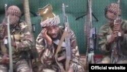 Боко Харам содырлары видеосынан алынған скриншот.