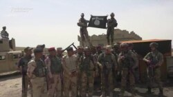 Northern Iraqi Village Liberated From IS Militants