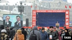 Оьрсийчоь-- Оьрсийчоьнан Федерацин Коммунистийн партин жигархоша вовшахтоьхна акци ю дIайоьдуш Москох-гIалин юккъехь, 22Дечк2012