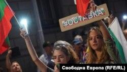 Протестите в България и други страни по света с искане за оставките на Бойко Борисов и Иван Гешев продължават