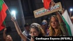 Протест, Софија, Бугарија