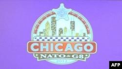 Samiti i NATO-s në Çikago