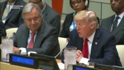 Trump: UN 'Has Not Reached Its Full Potential' Due To Mismanagement
