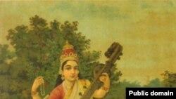 Сарасвати — богиня познания в индуизме. Четыре руки ее только укласили. Картина Райя Равви Варма.