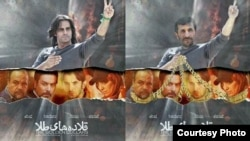 "A composite photo shows the official poster for a new pro-government Iranian film, ""The Golden Collars,"" and a doctored version circulating on the Internet that features President Mahmud Ahmadinejad."