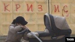 Ученые прогнозируют резкое сокращение трудосопособного населения в России