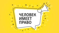 Мигранты в России: желанные помощники или непрошеные гости