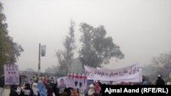 Протестите во Авганистан