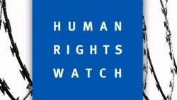 HRW türkmen dissidentiniň çekýän jebir-süteminiň bes edilmegine çagyrýar