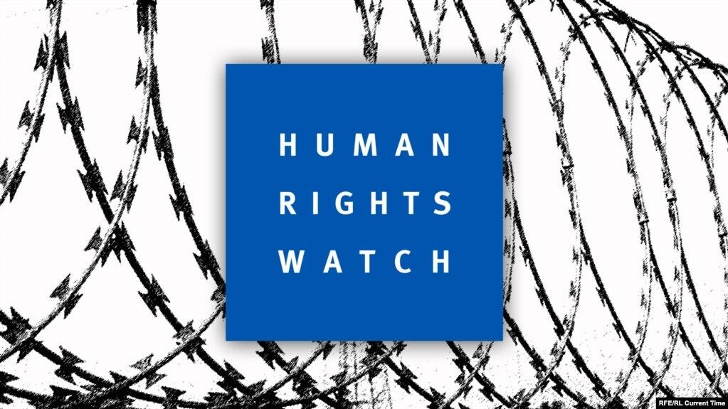 گزارش سالانه دیدبان حقوق بشر از نقض حقوق شهروندان در ایران در کنار اثر تحریمها
