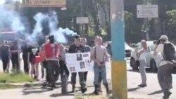 Шествие к посольству России в Киеве под нацистские речевки