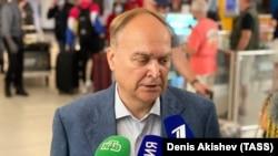 Анатолиј Антонов, руски пратеник во САД
