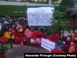 Цветы на месте гибели Славиной