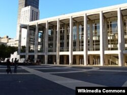Avery Fisher Hall, New York