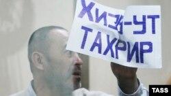Ілюстраційне фото: на одному з судових процесів у справі руху «Хізб-ут-тахрір» у Росії, архів