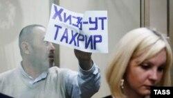 """Суд над обвиняемым в организации деятельности """"Хизб ут-Тахрир """" в Дагестане (архивное фото)"""