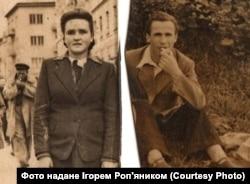 Ірина Ільба та її чоловік Остап Роп'яник