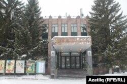 Чаллы татар драма театры