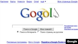 «Google» axtarış sisteminin statistikasına gözüm sataşdı. Bizdə ən çox axtarılan sözlərin sırasında 4-cü yedə Azərbaycan sözüdür»