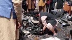 کابل کې اورلګېدنې ۷ تنه مړه کړي او لږترلږه ۱۰۰ موټر سوځېدلي دي