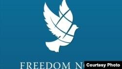Freedom Now ұйымның белгісі