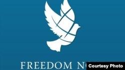 """""""Freedom Now"""" guramasynyň emblemasy"""