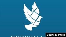 Эмблема международной общественной организации Freedom Now.