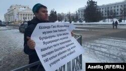 Батырхан Агзамов