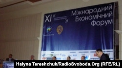 ХІ Міжнародний економічний форум, Трускавець, 14 жовтня 2011 року