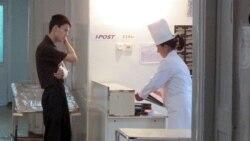 Türkmenistanda ýokanç keselli raýatlara köplenç hakyky diagnoz 'goýulmaýar'