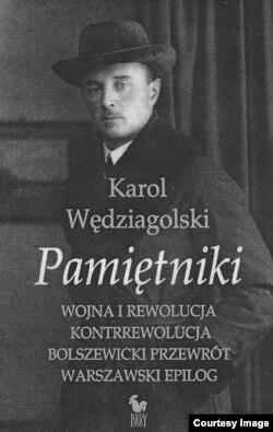 Кароль Вендзягольский во время польско-российских переговоров, в которых он принимал участие как представитель Пилсудского (вероятно, конец 1919 или 1920-й год)
