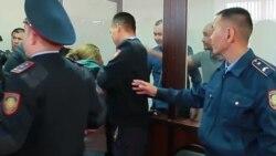 Процесс пошел: дело Бокаева и Аяна