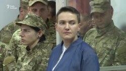 Суд продовжив арешт Савченко на два місяці (відео)