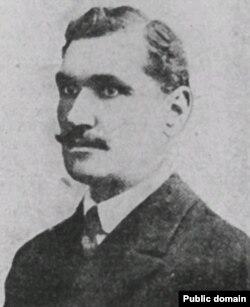 Ion C. Frimu.