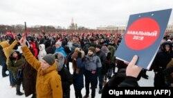 Митинг в поддержку Алексея Навального (архивное фото)