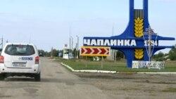 Зачем закрывают «Чаплинку»? | Крымский вечер