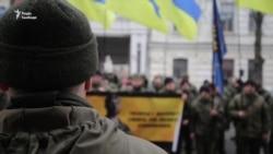 У Києві вимагали звільнення заарештованого в Італії нацгвардійця Марківа (відео)