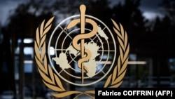 دفتر سازمان بهداشت جهانی در ژنو