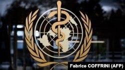 سازمان صحی جهان