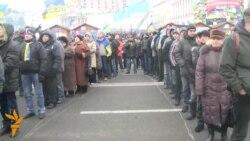 Евромайдан: Коля, чао!