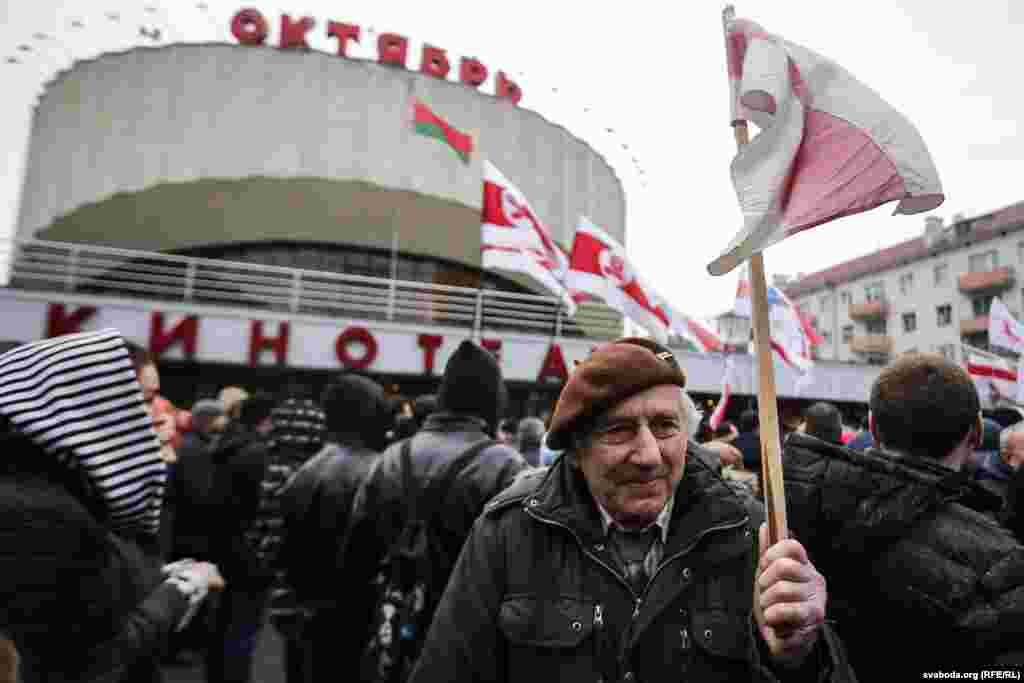 "A rally against the ""law on social parasites"", Minsk, Belarus, March 15, 2017. Thousands protested the law, which introduced extra taxes on unemployed people. (RFE/RL)"