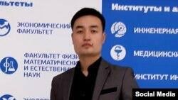 Элдияр Мурзаканов
