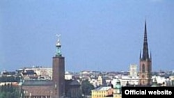 Столица Швеции, Стокгольм