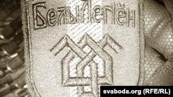 Эмблема арганізацыі «Белы легіён»